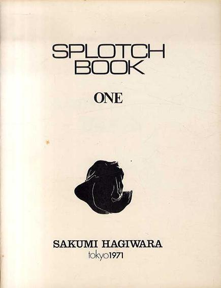 Sakumi Hagiwara: Splotch Book 滲みの本 3冊揃/萩原朔美