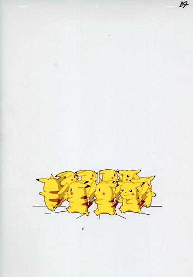 ポケットモンスター セル画「ピカチュウ」/Pokemon