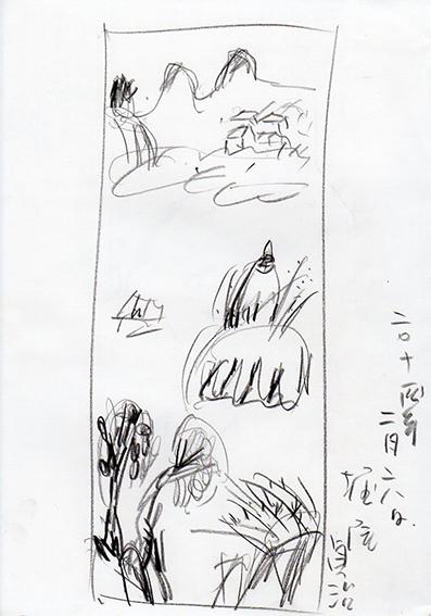 堀尾貞治作品「スケッチ」15/Sadaharu Horio