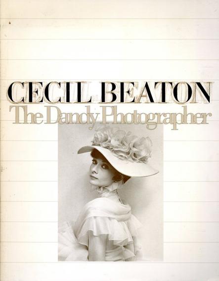 セシル・ビートン写真展 今世紀を駆けた華麗なるダンディズム/Cecil Beaton 日本橋三越