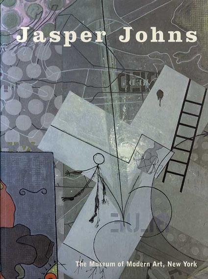 ジャスパー・ジョーンズ回顧展 Jasper Johns: A Retrospective /Kirk Varnedoe