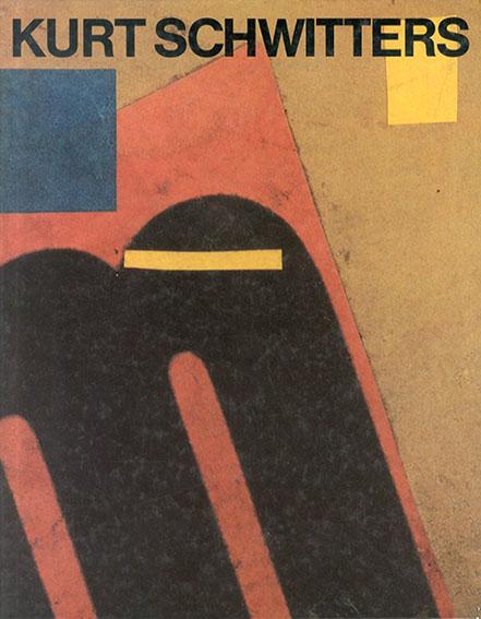 クルト・シュヴィッタース Kurt Schwitters 1887-1948/Kurt Schwitters/Joachim Buechner/Norbert Nobis/Ingeborg Pabst
