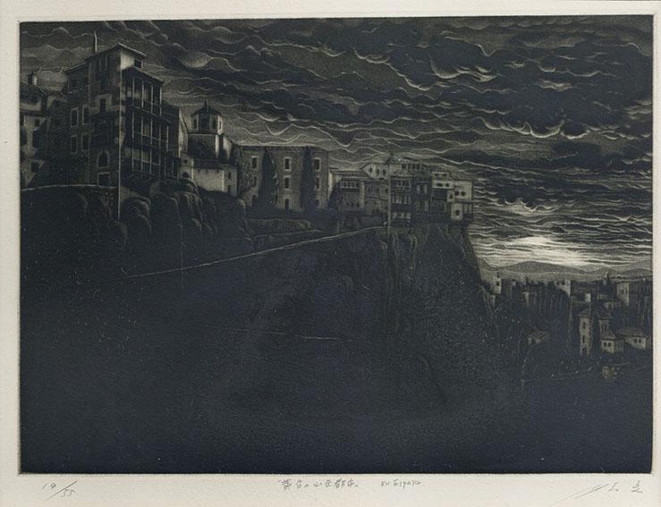 吉田勝彦版画額「黄昏の山岳都市」/Katsuhiko Yoshida