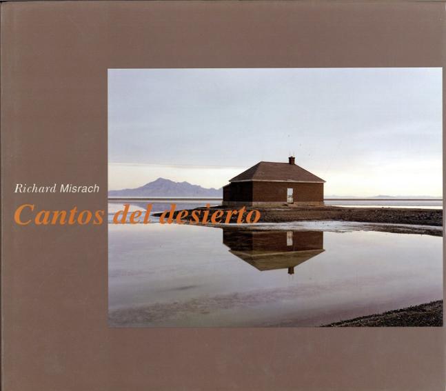 リチャード・ミズラック写真集 Richard Misrach: Cantos del desierto 1979-1999/