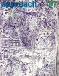 季刊アプローチ approach winter 1967 特集・椅子/のサムネール