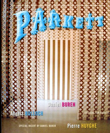 パルケット Parkett 66/Angela Bulloch/Daniel Buren/Pierre Huyghe