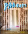 パルケット Parkett 66/Angela Bulloch/Daniel Buren/Pierre Huygheのサムネール