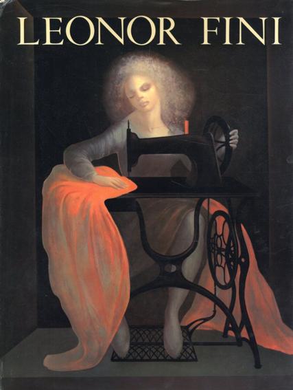 レオノール・フィニ Leonor Fini/