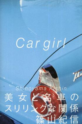 篠山紀信 Car Girl/篠山紀信