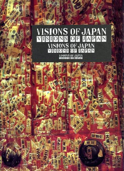 ヴィジョンズ・オブ・ジャパン展 Visions of Japan/矢萩喜従郎
