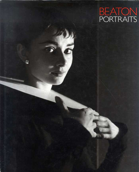 セシル・ビートン写真集 Cecil Beaton: Portraits/Terence Pepper