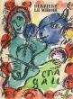 デリエール・ル・ミロワール198 Derriere Le Miroir No.198 Marc Chagall シャガール/Marc Chagallのサムネール