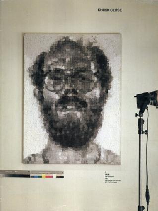 チャック・クロース展 1985/Chuck Close