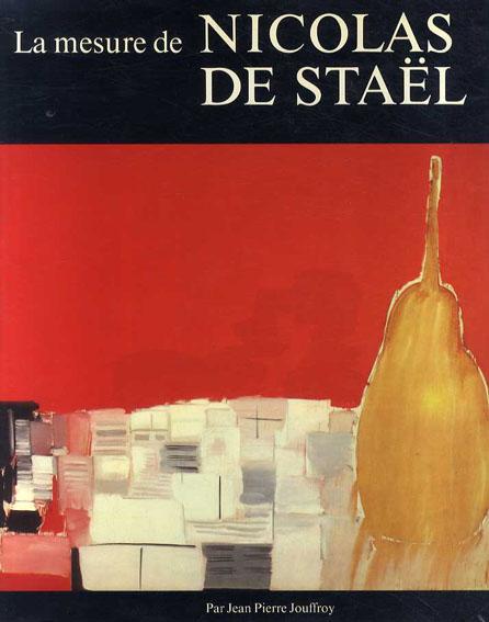 ニコラ・ド・スタール La Mesure De Nicolas De Stael/Nicolas De Stael Jean-Pierre Jouffroy