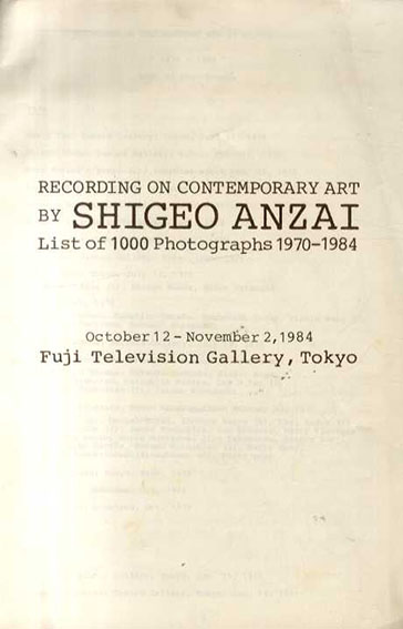安斎重男 RECORDING ON CONTEMPORARY ART BY SHIGEO ANZAI  List of 1000 Photographs 1970-1984/