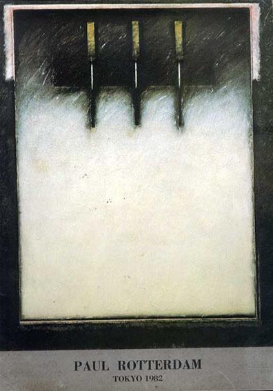 ポール・ロッターダム Paul Rotterdam: TOKYO 1982 /ポール・ロッターダム