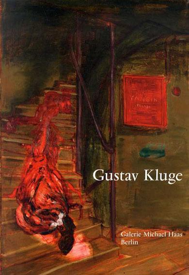 グスタフ・クルーゲ Gustav Kluge: Turkenschatz/グスタフ・クルーゲ