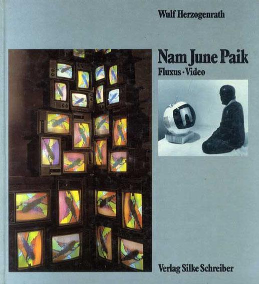 ナム・ジュン・パイク フルクサス・ビデオ Nam June Paik: Fluxus・Video/Nam June Paik