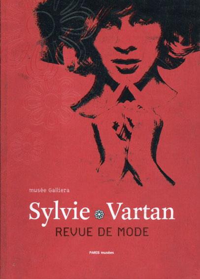 シルヴィ・ヴァルタン Sylvie Vartan: Revue de mode/