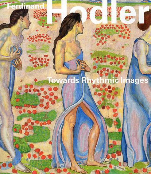 日本・スイス国交樹立150周年記念 フェルディナント・ホドラー展/Ferdinand Hodler