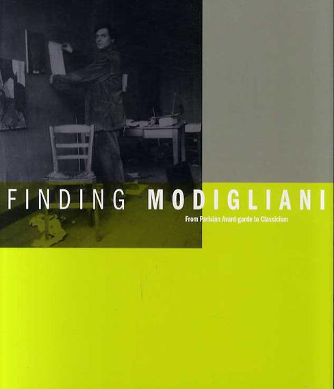 モディリアーニを探して アヴァンギャルドから古典主義へ Finding Modigliani/ポーラ美術館編