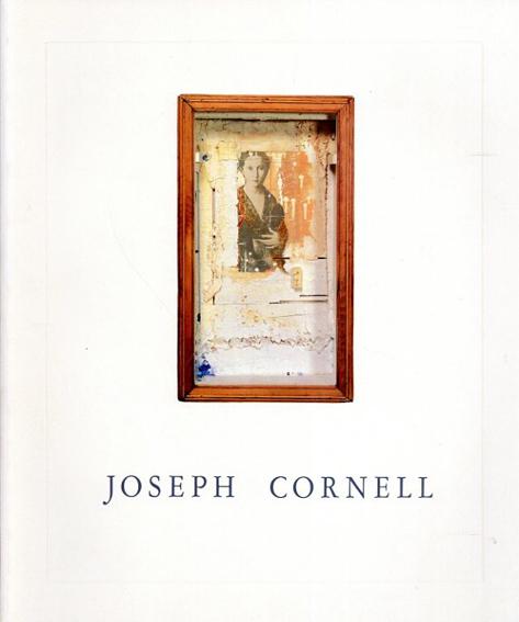 ジョゼフ・コーネル展 1992-1993 Joseph Cornell/サンドラ・レナード・スター/酒井忠康/小林昌夫