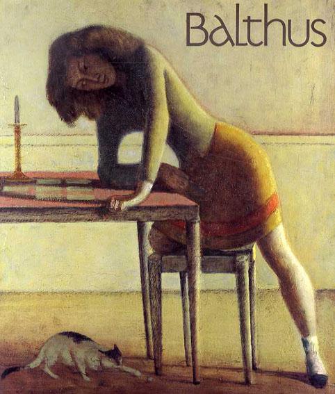 バルチュス展 Balthus/バルテュス 高階秀爾/京都国立近代美術館/朝日新聞社