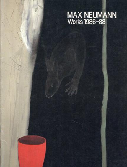 マックス・ノイマン Max Neumann: Works 1984-86/佐谷画廊編