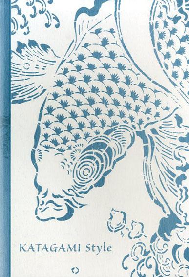 KATAGAMI Style 型紙スタイル 図録/英語版解説別冊 2冊セット/長崎巌/高木陽子/馬渕明子/池田祐子監修 三菱一号館美術館/京都国立近代美術館/三重県立美術館/日本経済新聞社編集