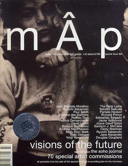 mAp: The Cultural Avant-garde N.6 Autumn'94/