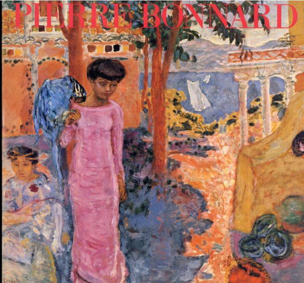 ボナール展 Pierre Bonnard 1980/村木明/アートよみうり