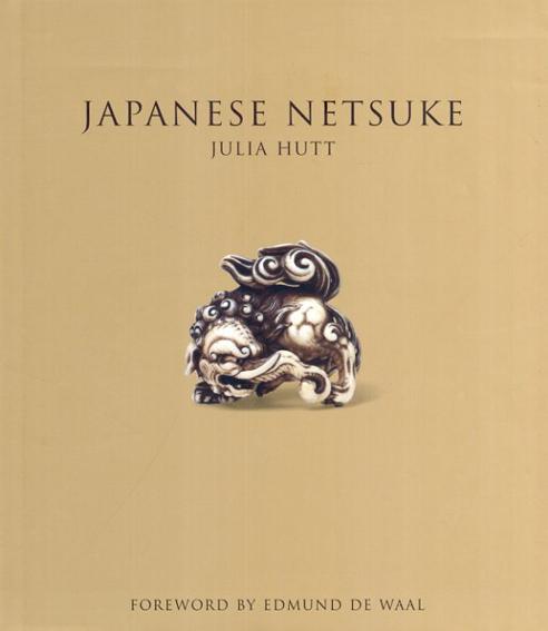 根付 Japanese Netsuke/Julia Hutt