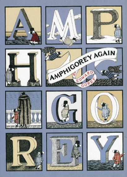 エドワード・ゴーリー Amphigorey Again/Edward Gorey