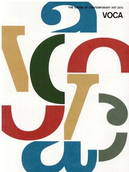 VOCA展2013 現代美術の展望 新しい平面の作家たち/