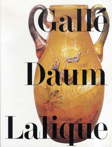 ガレ・ドーム・ラリック アール・ヌーヴォーからアール・デコへ 華麗なる装飾の時代/