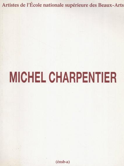 ミシェル・シャルパンティエ Michel Charpentier Du 14 Juin Au 22 Juillet 1991/