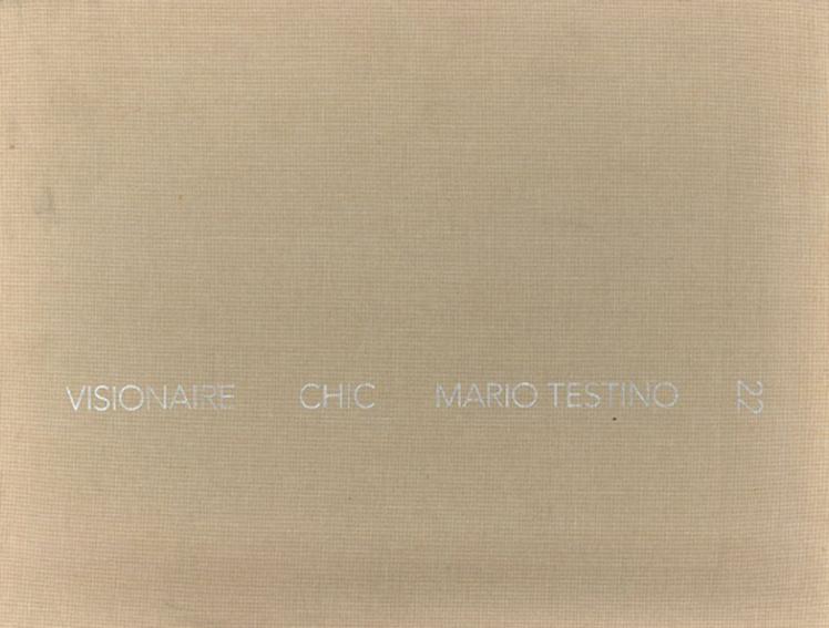 ヴィジョネア22 シック Visionaire No.22 Chic Mario Testino/マリオ・テスティーノ