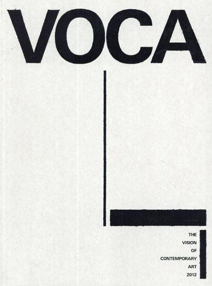 VOCA展2012 現代美術の展望 新しい平面の作家たち/