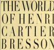 アンリ・カルティエ=ブレッソン写真集 The World of Henri Cartier-Bresson/Henri Cartier-Bressonのサムネール