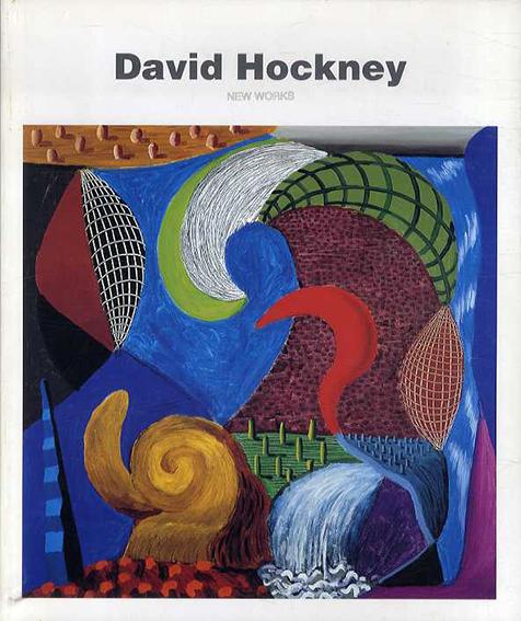 デイヴィッド・ホックニー ニュー・ワークス David Hockney: New Works/