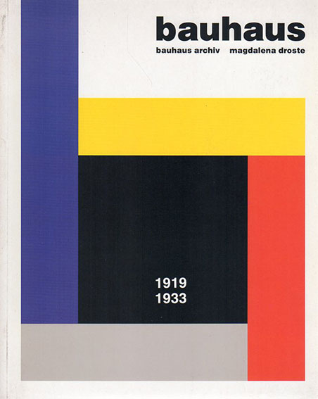 バウハウス Bauhaus1919-1933 (Big Series Art)/Magdalena Droste
