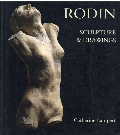 オーギュスト・ロダン Rodin: Sculpture and Drawings/Catherine Lampert