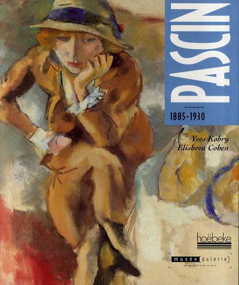 パスキン画集 Pascin 1885-1930/Yves Kobry