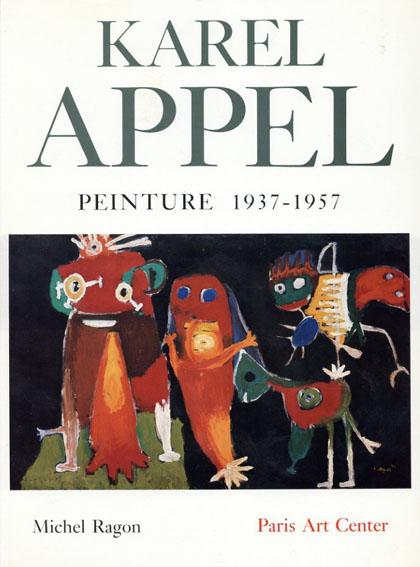 カレル・アペル カタログ・レゾネ Karel Appel: Peinture 1937-1957/Michael Ragon