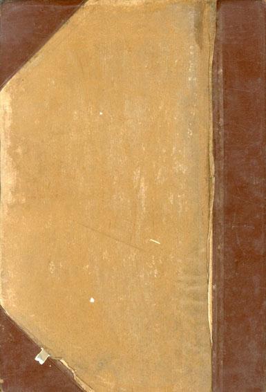 増補訂正 日本貨幣史図録 府金座考 2冊組/塚本豊次郎