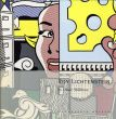 ロイ・リキテンスタイン Roy Lichtenstein/Diane Waldmanのサムネール