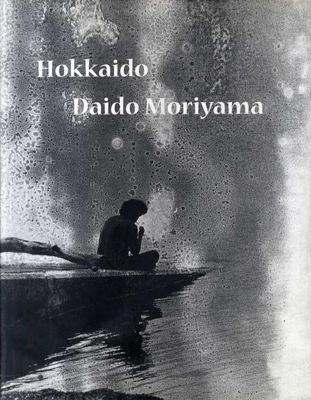 森山大道写真集 北海道 Hokkaido/森山大道