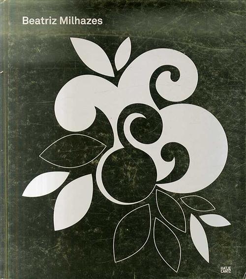 ベアトリス・ミルヘイズ Beatriz Milhazes/Michiko Kono Beatriz Milhazes寄