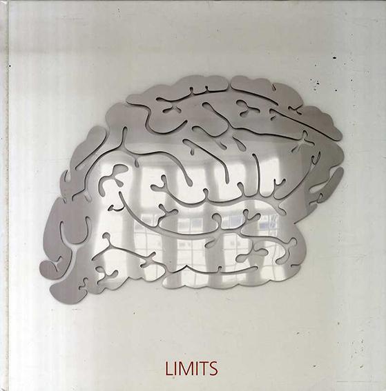 ボド・コルシグ Bodo Korsig: Limits/Ernest W. Uthemann編