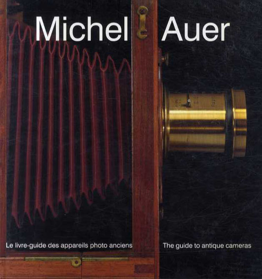 ミッシェル・オーエ アンティークカメラガイド Guide Michel Auer: Le Livre-Guide Des Appareils Photo Anciens/The Collectors Guide to Antique Cameras/Michel Auer